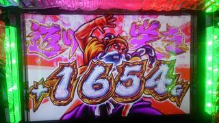 B8Qds7RCQAAZHz8.jpg
