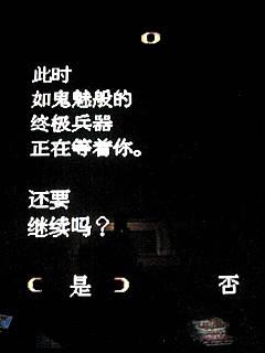 101205_1813_01.JPG